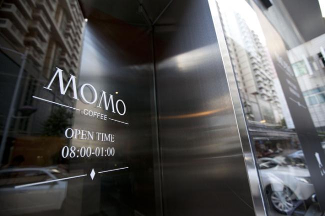MOMO cafe17.jpg