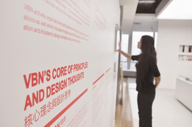 VBN创新·设计中心18.jpg