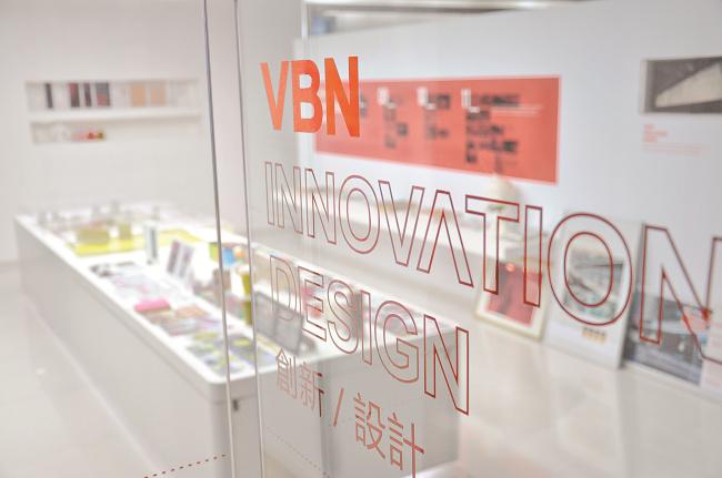 VBN创新·设计中心11.jpg
