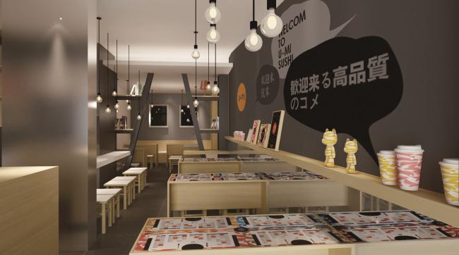 寿司室内1.jpg