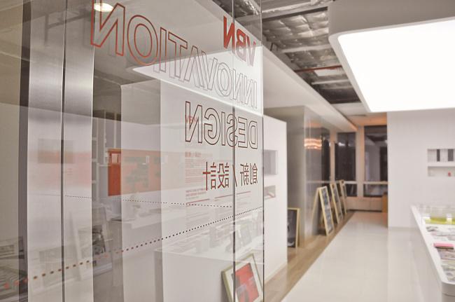 VBN创新·设计中心16.jpg