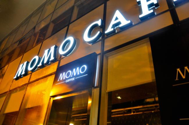 MOMO cafe10.jpg