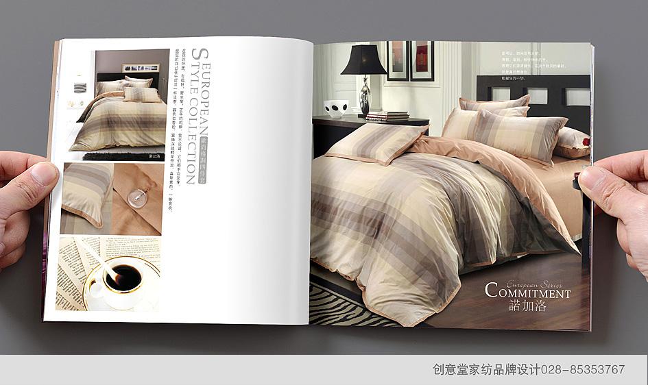 成都创意堂—专注家纺品牌设计—家纺画册设计