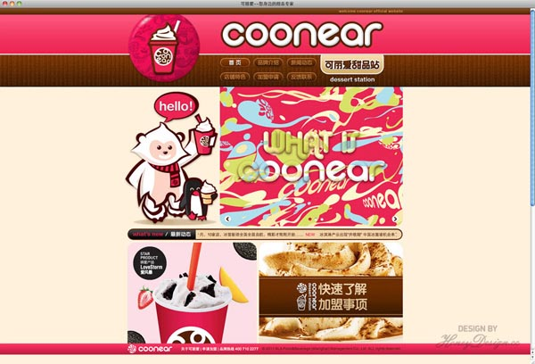 coonear品牌设计10.jpg