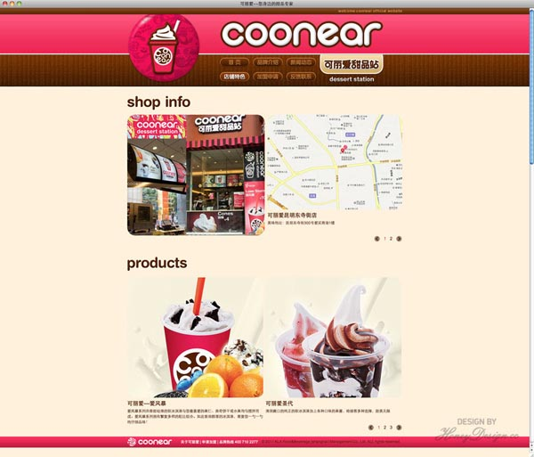 coonear品牌设计13.jpg
