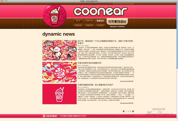 coonear品牌设计12.jpg