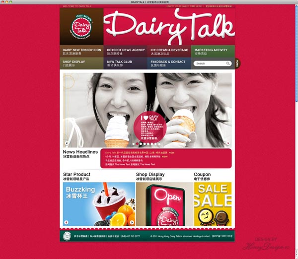 DairyTalk品牌设计10.jpg