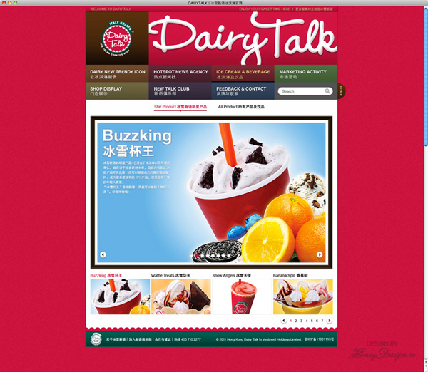 DairyTalk品牌设计13.jpg