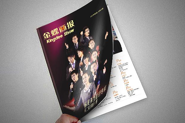 画册及杂志2.jpg