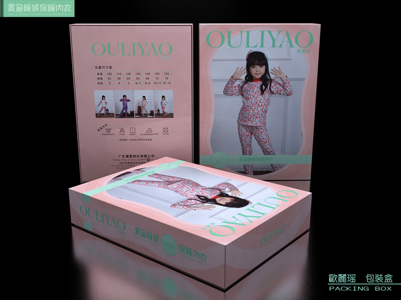 欧丽瑶包装盒05A.jpg