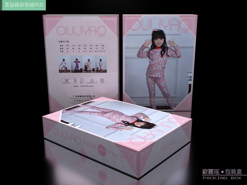 欧丽瑶包装盒02.jpg