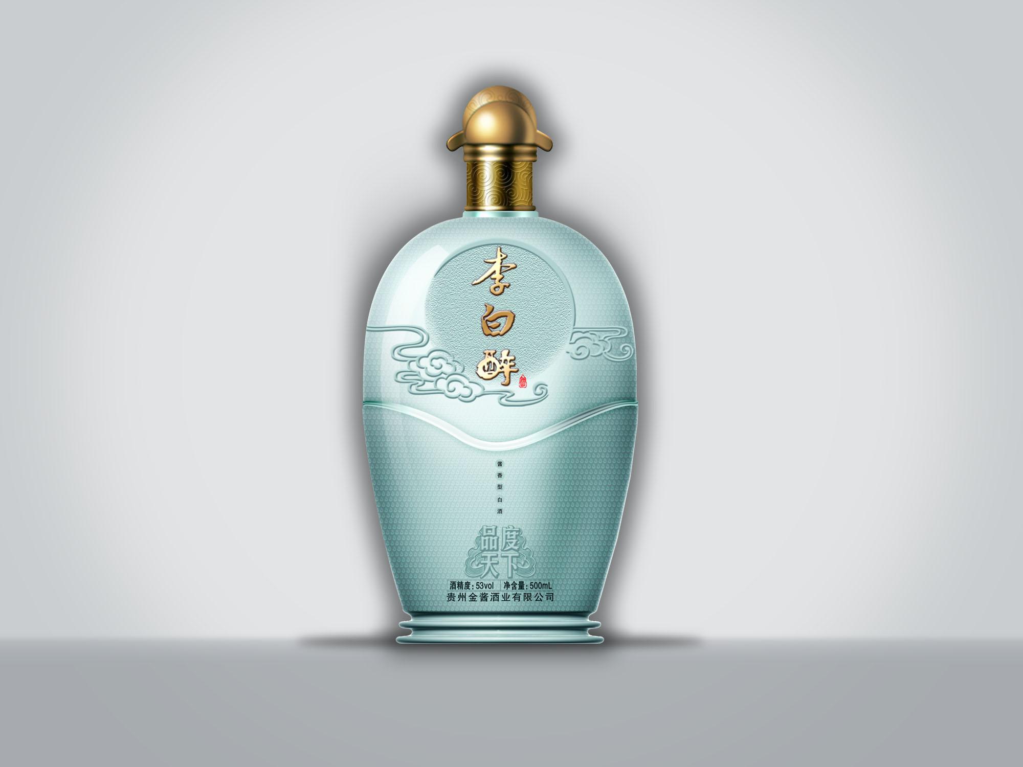 陈少爷的早期白酒瓶设计作品集(高清图)