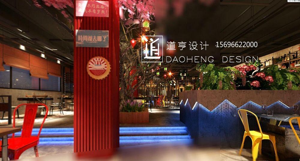 音乐餐厅设计15696622000-299.jpg
