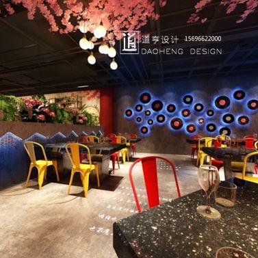 音乐餐厅设计15696622000-280.jpg