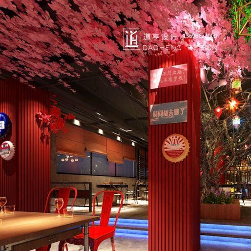 音乐餐厅设计15696622000-291.jpg