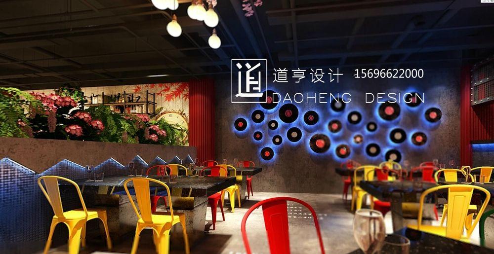 音乐餐厅设计15696622000-298.jpg