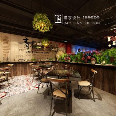 主题餐厅设计15696622000-321.jpg