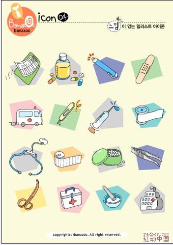 一套韩国的 简笔画 图画 卡通 旧 矢量素材免费