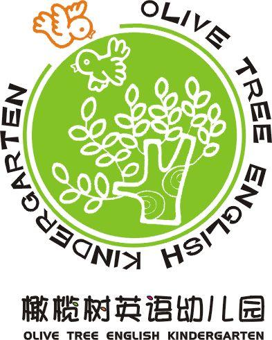 橄榄树幼儿园.jpg