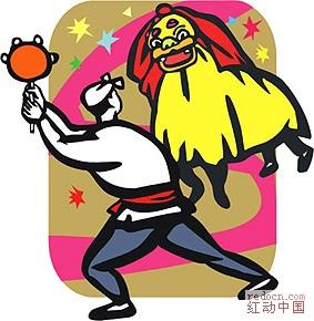 新年简笔画中国海军火蓝匕首诚信考试手抄报白裤街拍