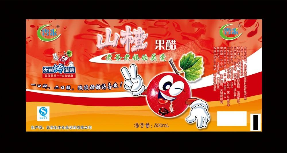 两张果醋饮料标_其他_包装_原创设计 第一设计网 - 红