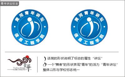 logo logo 标志 设计 图标 400_247