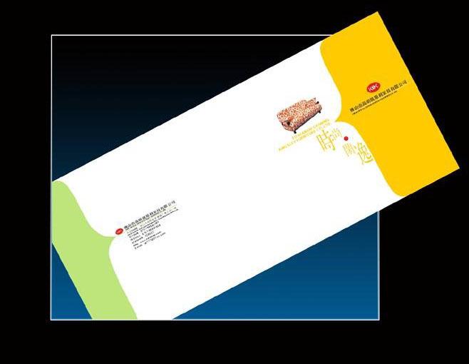 经济林管理技术手册封页模板