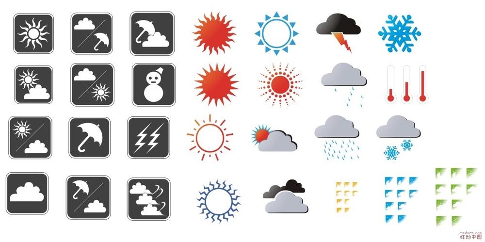 天气预报图标矢量图 小图标 常用素材