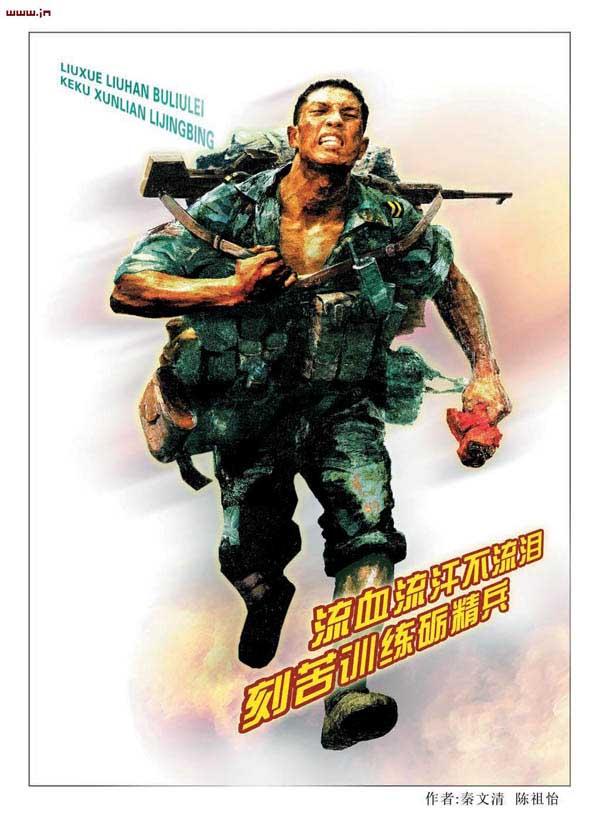 关于国防海报手绘