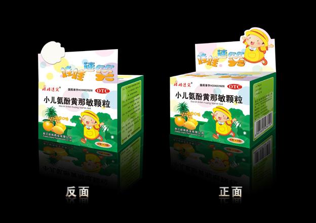 儿童药品包装及效果图