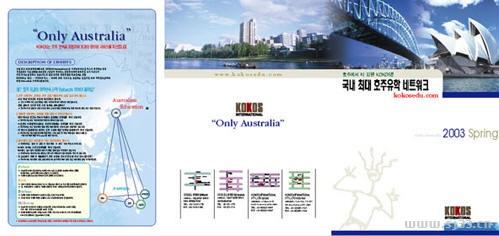 韩国画册版式设计欣赏