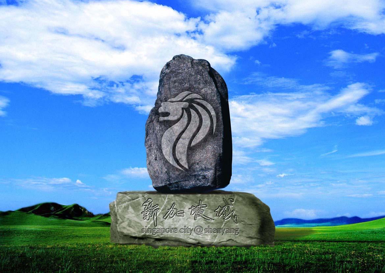 石雕标志.jpg