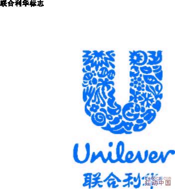联合利华logo_矢量素材_素材下载_资讯娱乐 专业设计