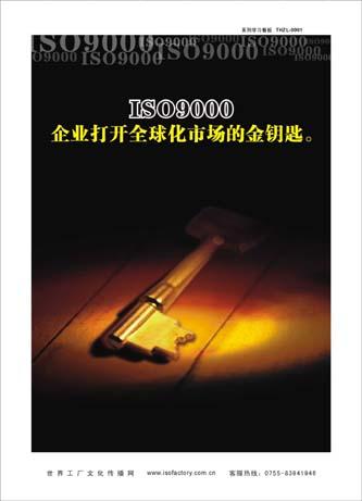 001 (8).jpg