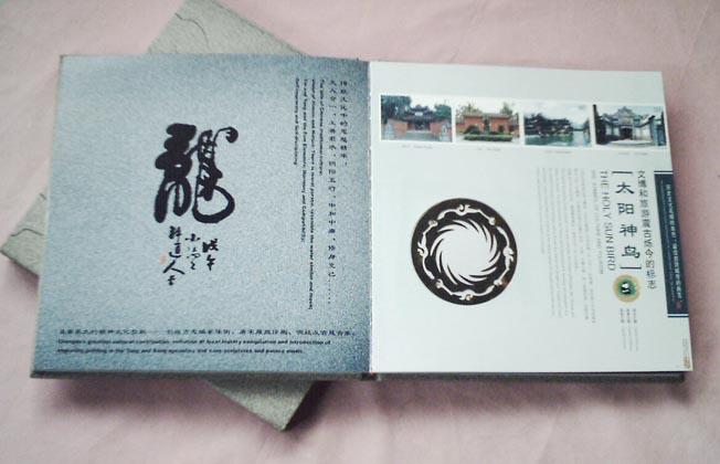 成都名片 大型画册设计稿 杨子作品