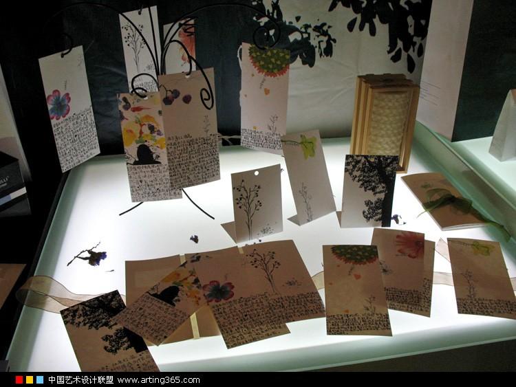 中国美术学院2006届包装设计毕业作品展