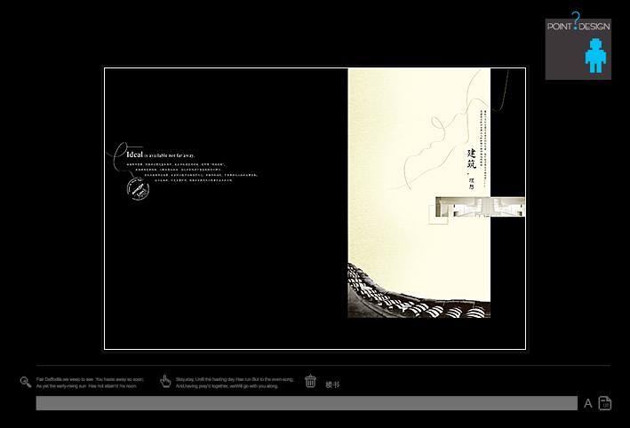 pointdesign-c-yanben-0036_wruc2TT1NtM4.jpg