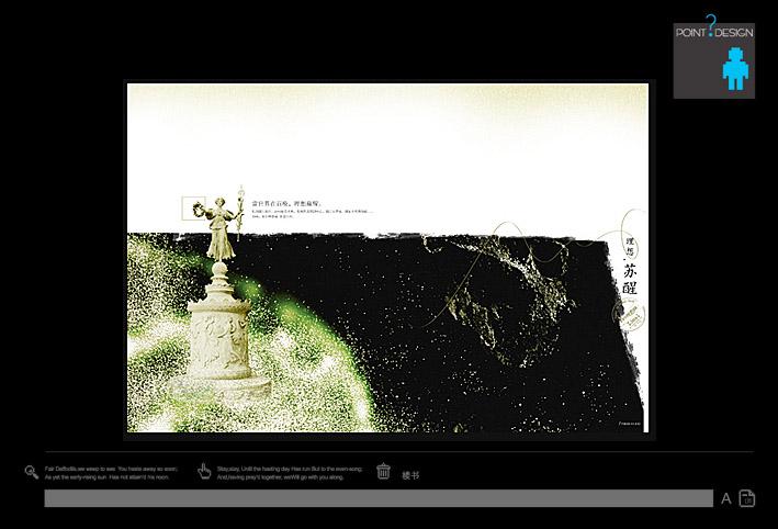pointdesign-c-yanben-0032_aM7pQj78R4vY.jpg