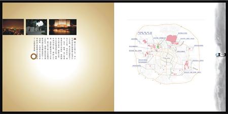 成都市政府直属机构_国务院直属机构_武警宁夏总队直属支队