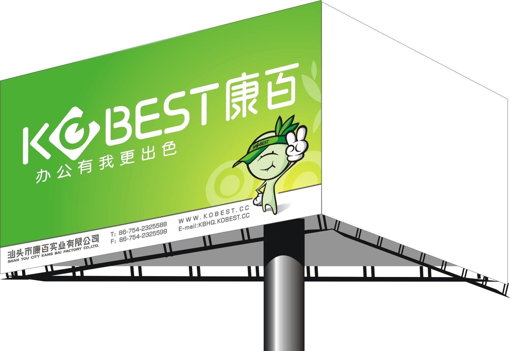 公司广告牌_宣传单|折页