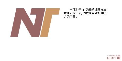 字母变形标志_其他_理论研究_设计理论_设计教程 专业