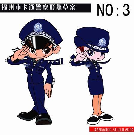 跪求 女警察矢量图