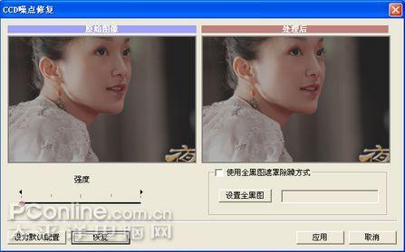 秀婚纱照的ps插件_...四大处理照片的PHOTOSHOP插件v2.0 汉化版 附序列号
