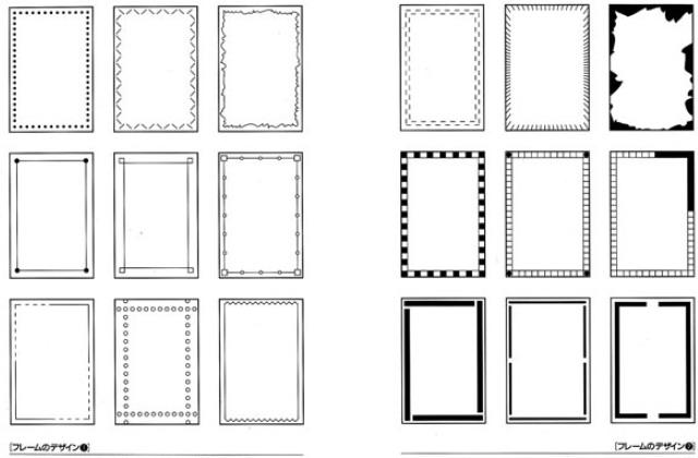 设计师必备版式设计黄皮书64页 pdf格式补上压缩包 其它 ...
