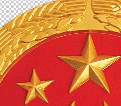 高清晰立体国徽,政协徽,警徽psd格式图