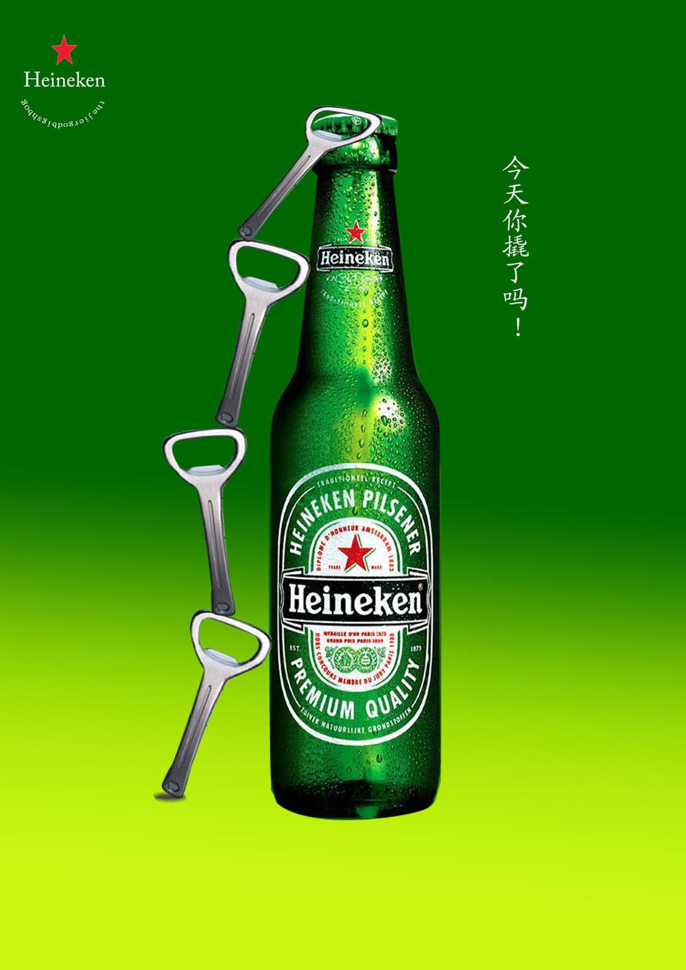 喜力啤酒最新广告_喜力啤酒最新广告喜力啤酒广告男主角 喜力啤酒创意广告 图片