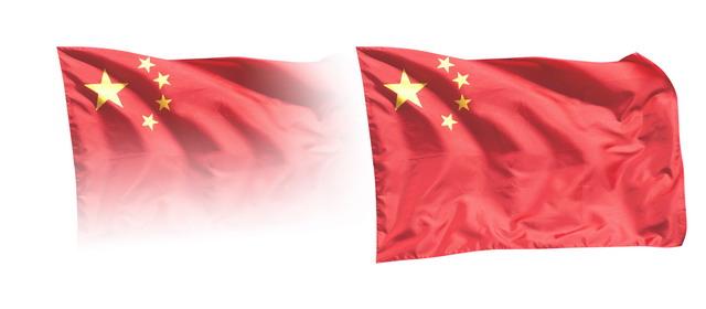 飘扬的中国国旗psd 文件 300 dpi 建军节快到了 有需要的同志们快来拿