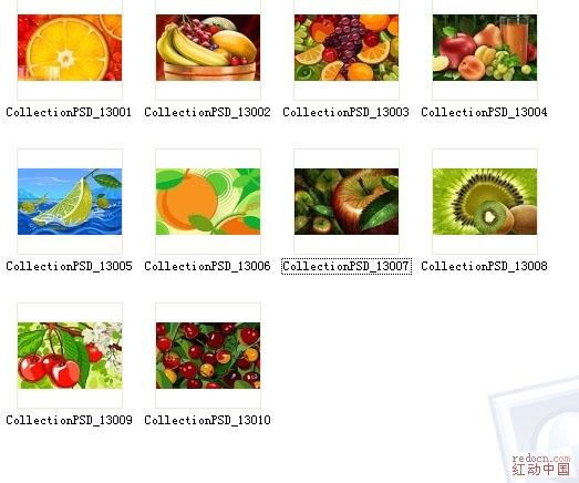 精美的高清水果绘图图片