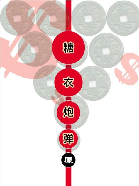 公益广告海报招贴设计,大家pp_宣传单|折页_平面_原创