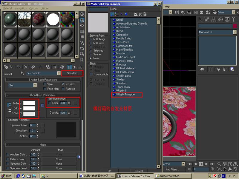 vr视频教程_3d素材(材质/模型/贴图/cad图库/教程)